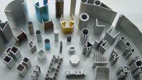 Alüminyum Yüzey İşlemleri -Aluminium surface Treatment