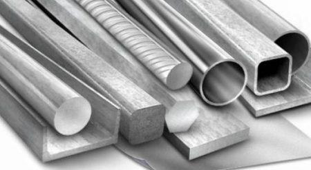 Alüminyum Profil Ve Kolaylıkları